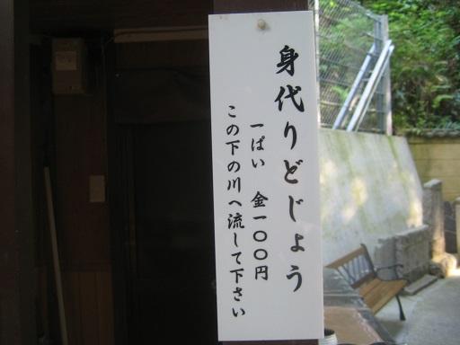 IMG_3434 - コピー