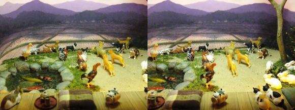 龍遊館 日本の田舎(平行法)