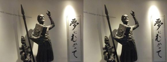 龍遊館 ドン・キホーテ(平行法)