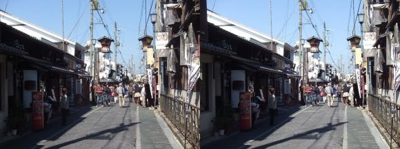 毛利志満 長浜店(平行法)