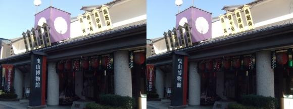 長浜曳山博物館(交差法)