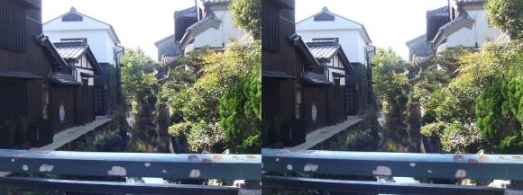 針屋橋からの米川(交差法)
