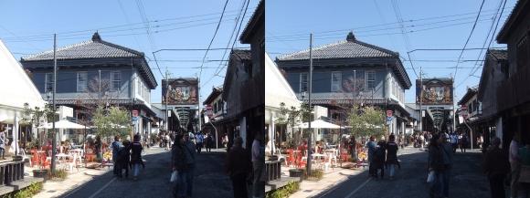 長浜黒壁スクエア(交差法)