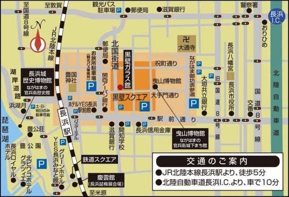 長浜 MAP