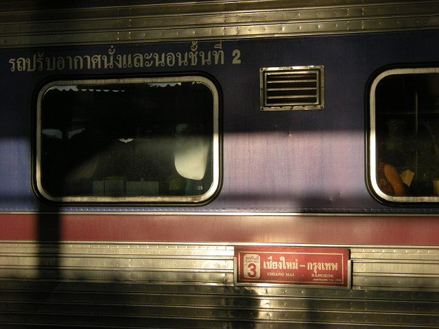 s736.jpg