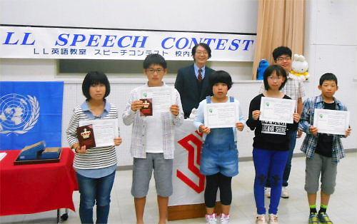 15 500 20141005 Speech06表彰式02Part-2
