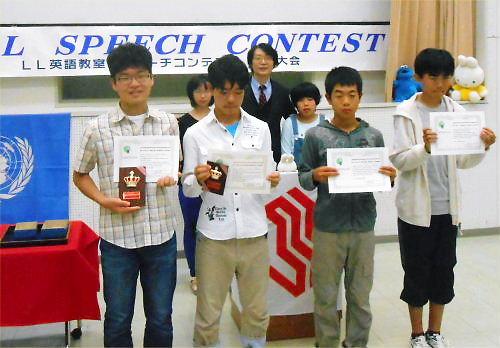 16 500 20141005 Speech06表彰式03Part-3