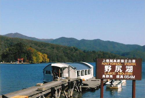 04 500 20141011 野尻湖:弁天島遠望