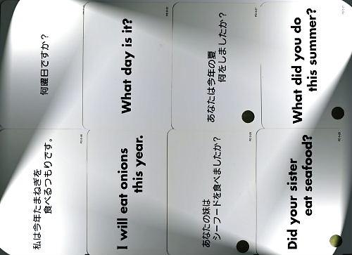 03 500 PD 英和カードSample