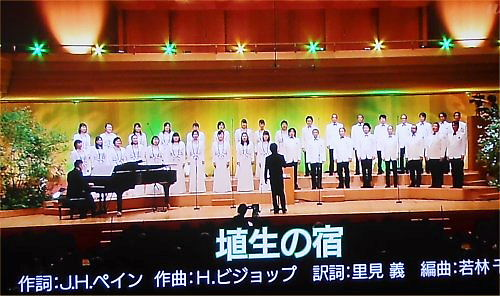 02 500 20141019 NHK TV 埴生の宿