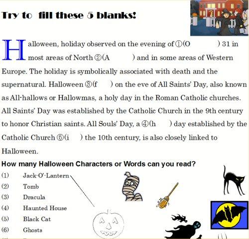 06 500 Halloween Characters 穴埋め