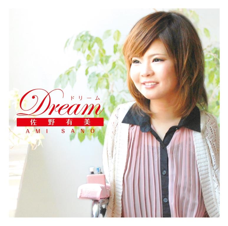 sanoami_dvd_tsuki_jaket - コピー
