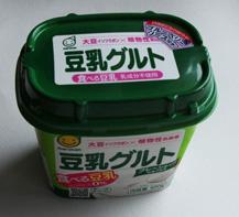 tonyugurt.jpg