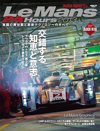 cover-2_20130714230641.jpg