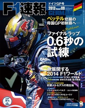 cover_20130711230445.jpg