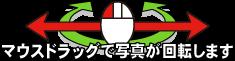 guruguru_btn_201401132147466c4.png