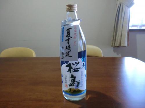 青天 桜島・1