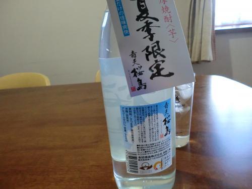 青天 桜島・2