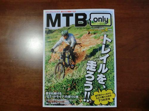 MTB ONLY Vol4・1