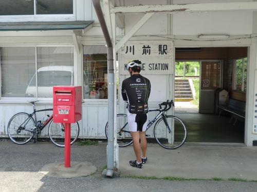 平~川前ライド・9