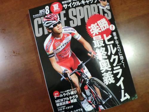 サイクルスポーツ【オリジナルキャップ】・1