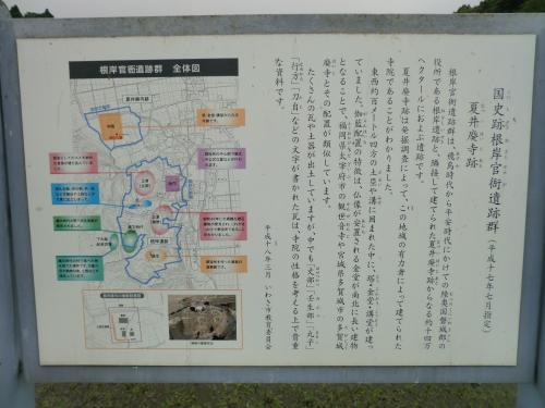 夏井の廃寺跡・9