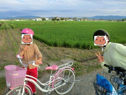 早朝サイクンリングの巻・3