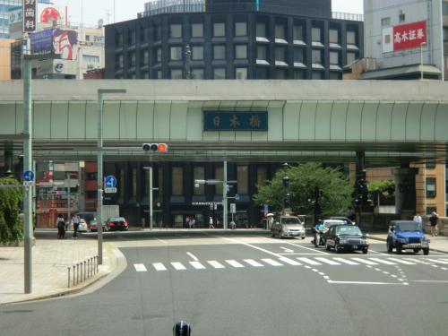 東京紀行・1