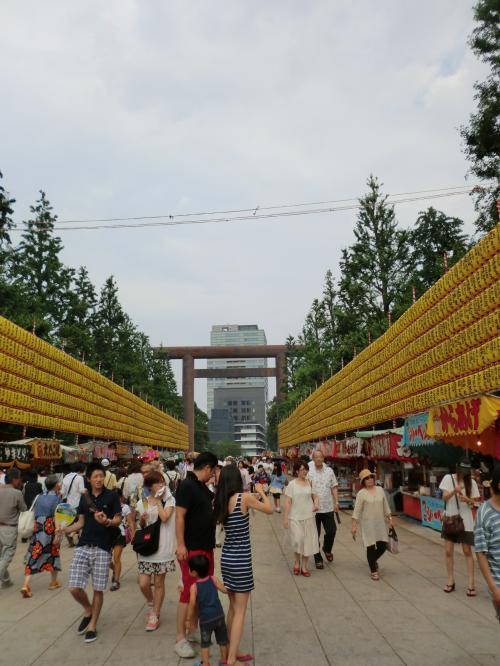 東京紀行・10