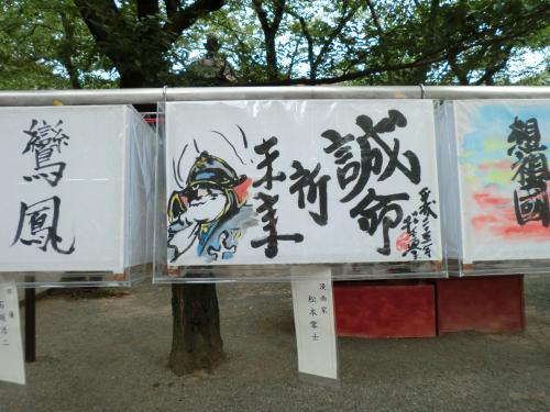 東京紀行・14