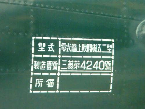 東京紀行・24