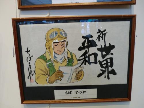 東京紀行・27