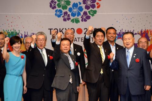 2020東京五輪・2