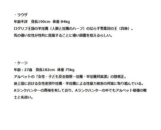 yukabou.jpg
