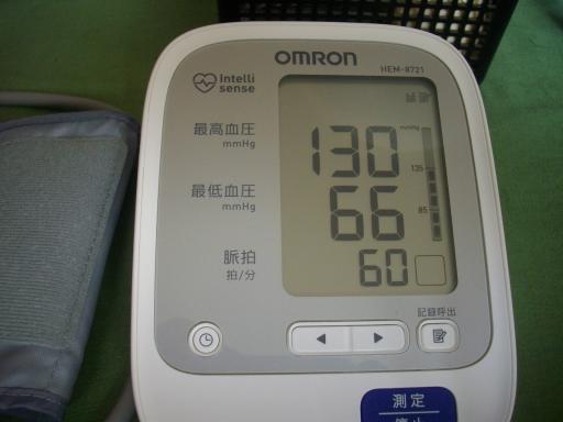 新しい血圧計