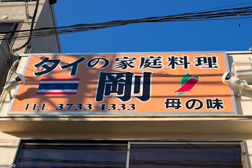 20131124IMG_6547.jpg