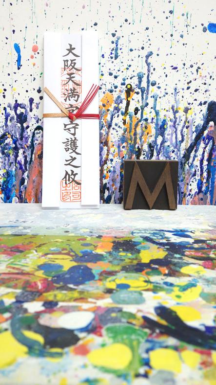 中島麦アトリエ2014新年