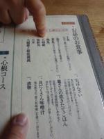 moblog_2893969a.jpg