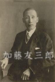https://blog-imgs-59-origin.fc2.com/m/u/r/murakumo1868/201312231245042af.jpg