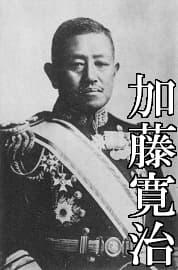 //blog-imgs-59-origin.fc2.com/m/u/r/murakumo1868/20131226142448ebf.jpg