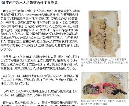 //blog-imgs-59-origin.fc2.com/m/u/r/murakumo1868/20140114.jpg