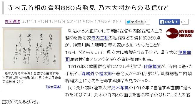 //blog-imgs-59-origin.fc2.com/m/u/r/murakumo1868/20140117.jpg