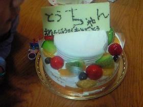 41歳のバースデーケーキ