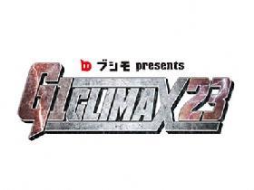 G1クライマックス23ロゴ