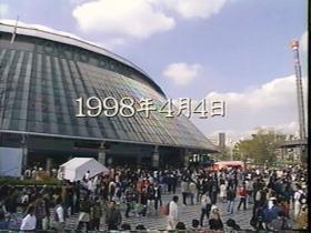 19980404TOKYODOME