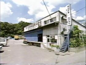 格闘技道場UWF