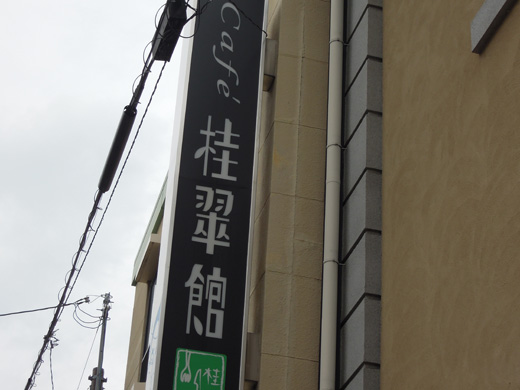DSCN7019k.jpg