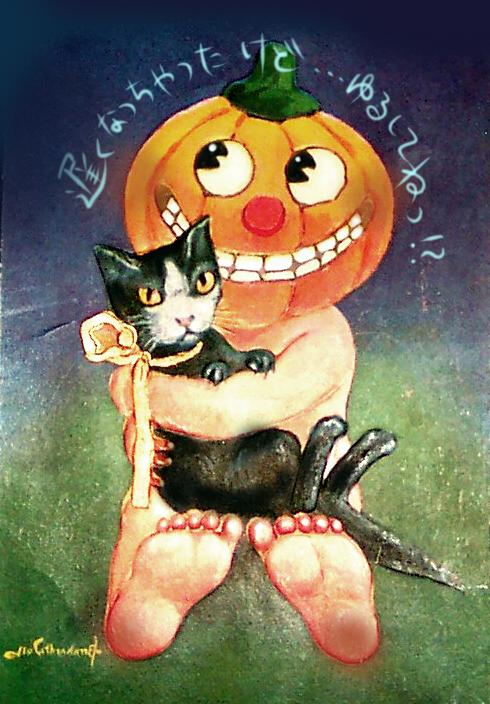 cc_halloween_1042.jpg
