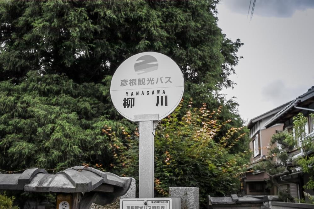 110624柳川-3