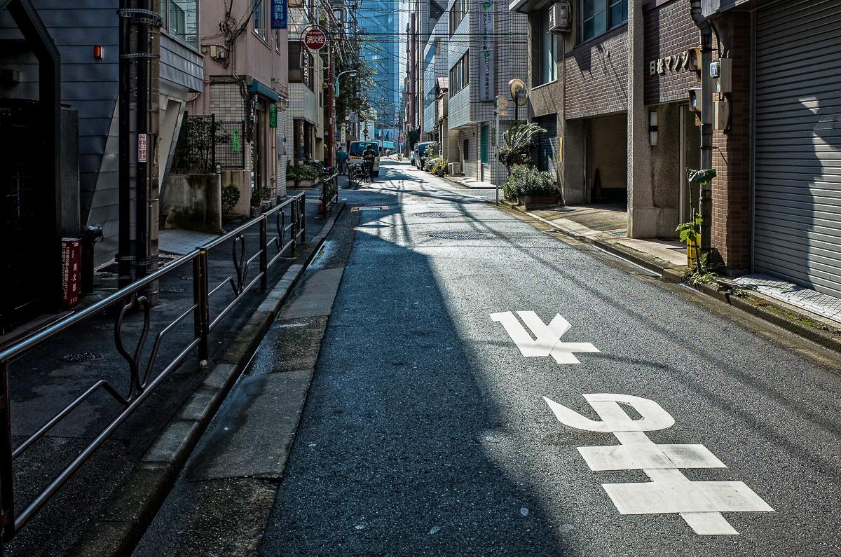 141102本郷 (2 - 1)-3